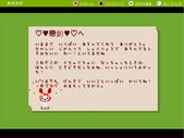 ♡♥歆漾♥♡成長紀錄:1440028052.jpg