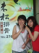 ♡台北之旅♡:1543388495.jpg