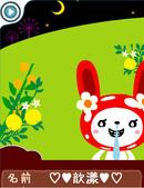 ♡♥歆漾♥♡成長紀錄:1440028033.jpg