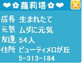 蘿莉塔:1234665896.jpg