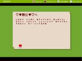 ♡♥歆漾♥♡成長紀錄:1440028047.jpg