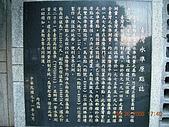 海門天險:DSCN0857.JPG