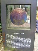 獅球嶺隧道 + 基隆軍港:DSCN9976.JPG