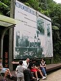 獅球嶺隧道 + 基隆軍港:DSCN9977.JPG