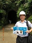 獅球嶺隧道 + 基隆軍港:DSCN9980.JPG