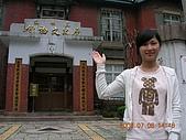 三峽+ 鶯歌陶瓷:DSCN0493.JPG