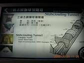 獅球嶺隧道 + 基隆軍港:DSCN9982.JPG
