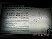 獅球嶺隧道 + 基隆軍港:DSCN9983.JPG