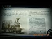 獅球嶺隧道 + 基隆軍港:DSCN9984.JPG