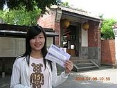 板橋 林家花園:DSCN0305.JPG