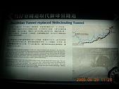 獅球嶺隧道 + 基隆軍港:DSCN9986.JPG