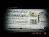 獅球嶺隧道 + 基隆軍港:DSCN9987.JPG