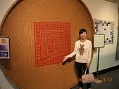 三峽+ 鶯歌陶瓷:DSCN0495.JPG