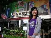 台北探索館:DSCN1503.JPG