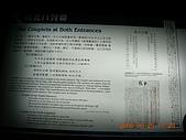 獅球嶺隧道 + 基隆軍港:DSCN9990.JPG