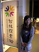 台北探索館:DSCN1504.JPG