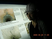 獅球嶺隧道 + 基隆軍港:DSCN9992.JPG