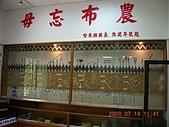 花東縱谷 台東:DSCN0961.JPG