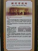 新竹市:DSCN9786.JPG
