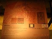 台北探索館:DSCN1509.JPG