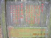 大武崙砲台+ 唐辛子:DSCN0203.JPG