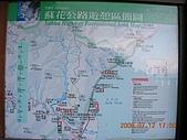 宜蘭 + 蘇花公路:DSCN0640.JPG
