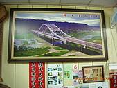 大溪一日遊:DSCN0064.JPG