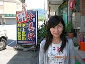 花東縱谷 台東:DSCN0971.JPG