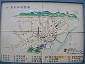 三峽+ 鶯歌陶瓷:DSCN0501.JPG