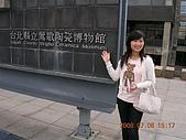 三峽+ 鶯歌陶瓷:DSCN0502.JPG