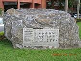 台北探索館:DSCN1559.JPG