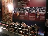 台北探索館:DSCN1516.JPG