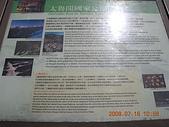 太魯閣 前段:DSCN1277.JPG