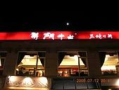 花蓮市區:DSCN0675.JPG