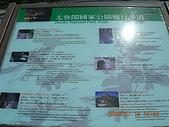 太魯閣 前段:DSCN1278.JPG