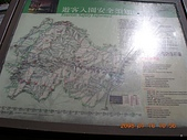 太魯閣 前段:DSCN1279.JPG