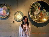 三峽+ 鶯歌陶瓷:DSCN0505.JPG