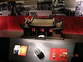 台北探索館:DSCN1518.JPG