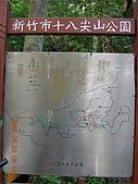 新竹市:DSCN9801.JPG