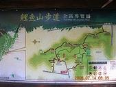 台東市區:DSCN0928.JPG