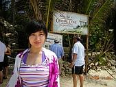 長灘環島遊:DSCN4088.JPG