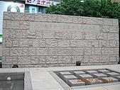 台北博愛路:DSCN1569.JPG