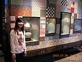 三峽+ 鶯歌陶瓷:DSCN0506.JPG