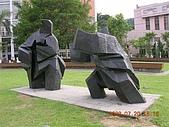 台北探索館:DSCN1562.JPG