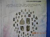 台東海岸:DSCN0768.JPG
