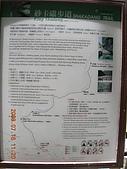 太魯閣 前段:DSCN1292.JPG