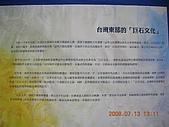 台東海岸:DSCN0771.JPG