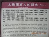 太魯閣 前段:DSCN1293.JPG