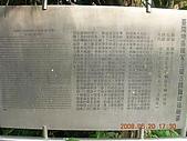 獅球嶺砲台:DSCN9624.JPG