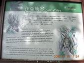 太魯閣 前段:DSCN1296.JPG